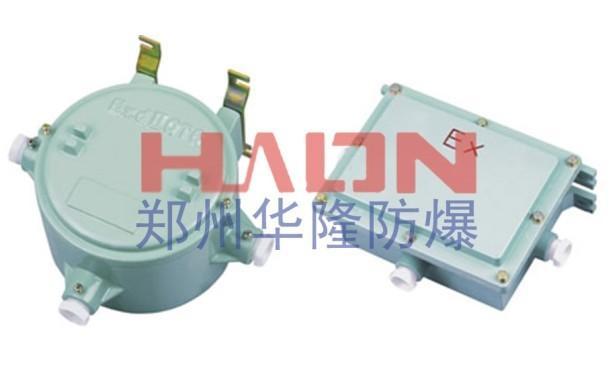 供应BDH系列防爆镇流器