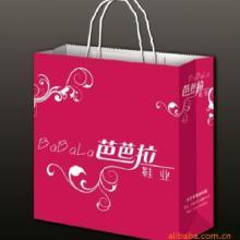 供应纸质手提袋