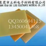 供应FR4玻璃纤维板供应