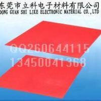 东莞红色玻璃纤维板厂家哪家好 东莞玻璃纤维板专业定做  彩色玻璃纤维板厂家报价
