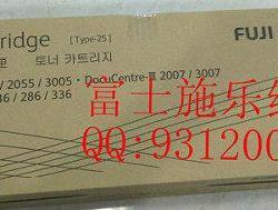 供应富士施樂DC2007粉盒碳粉 富士施樂DC3007粉盒碳粉