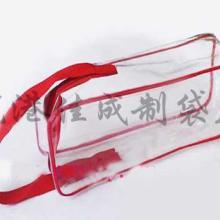 供应苍南塑料袋厂家pvc袋厂家拉链袋礼品袋批发