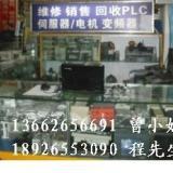 供应回收松下三菱伺服器 伺服电机 PLC