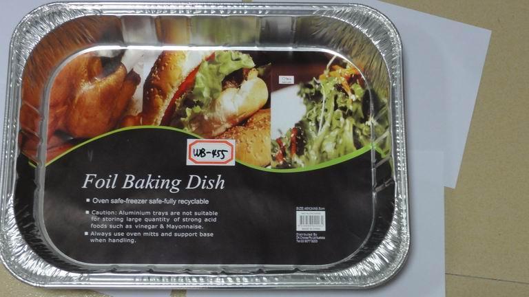 铝箔烧烤盘图片/铝箔烧烤盘样板图 (2)
