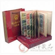 第二套人民币叁元劵53年井冈山图片