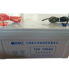 太阳能路灯专用12V/24V储能胶体蓄电池厂家专供批发