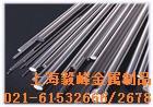 供应易切削钢12L14 易切削钢12L14批发 易切削钢1215 易切削钢12L14