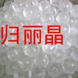 供应石家庄硅磷晶特点和优势