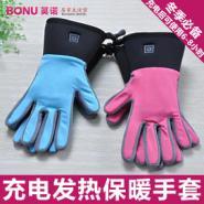 供应出口韩国品牌电池发热保暖手套