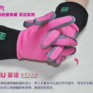 供应诚邀加盟代理品牌电池保暖手套
