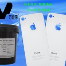 供应手机丝印油墨丝印黑色油墨丝印白油