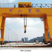 供应门式桥式起重机销售配件天津武清批发