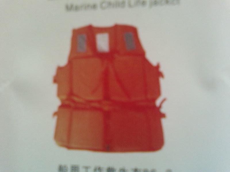 供应86-5船用工作救生衣价格,江苏江海船用工作救生衣厂家批发