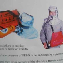 供应江苏品?#24179;?#24613;逃生呼吸器紧急逃生呼吸器直销紧急逃生呼吸器厂价批发