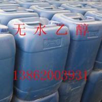 供应无水乙醇怎么卖,上海无水乙醇厂家直销