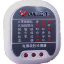 供应插座检测仪GNJ-01检测器