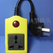 供应无线遥控插座红外线遥控插座