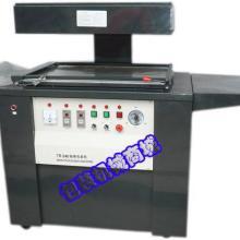 供应磁性材料包装机/磁性材料封口机