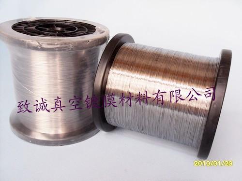 供应黑铬丝价格白铬丝/铟锡丝/PP处理剂/电镀油漆