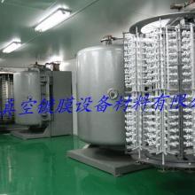 供应高真空泵机油/真空镀膜机/真空泵润滑油/扩散泵分子泵润滑油。