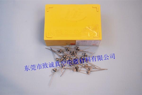 供应手机外壳/镜片/按键/数码相机/MP4塑胶真空电镀设备材料