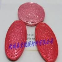 供应大红/本色粉适用于玩具、陶瓷、工艺圣诞、塑料表面的的处理