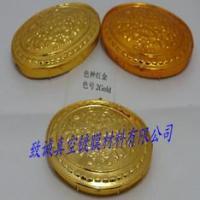 供应红金色粉/风扇塑料件表面镀膜颜色处理上色材料