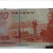 鄂尔多斯哪里回收购大陆奥运钞图片