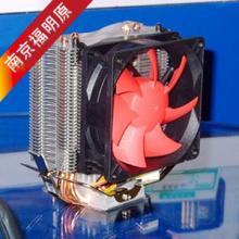 南京维修点笔记本硬盘进系统后蓝屏