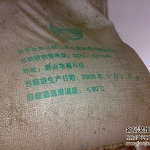 冀东盾石水泥PO425袋图片