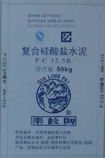 秦岭水泥PC325R保水性强图片