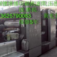 供应印铁机维修