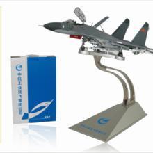 供应合金飞机模型