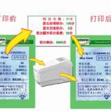 供应可视卡会员积分软件、可视卡会员管理系统