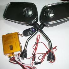 供应摩托车MP3音响低音炮摩托车防盗器/带透明蓝色炫灯摩托车后视镜音图片