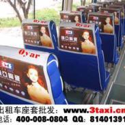 南京大巴图片