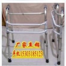 供应铝合金助行器/康复用品/辅助器械/助步器/协步椅/助行架可调高度