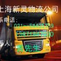 上海至常州货运专线图片