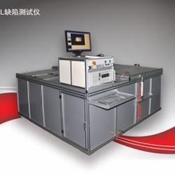 武漢市電池片EL測試儀/电池EL检测机厂家