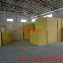 供应海绵卷材pu发泡卷材海绵供应商