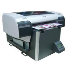 供应深圳丝网印刷玻璃喷墨机