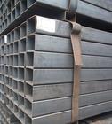供应云南方管昆明方管,昆明方管厂家供应,昆明方管钢材市场经销商