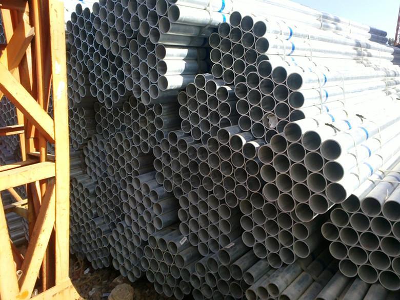 供应云南镀锌钢管云南销售商,昆明镀锌钢管今日报价,昆明镀锌钢管