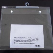 供应PVC袋