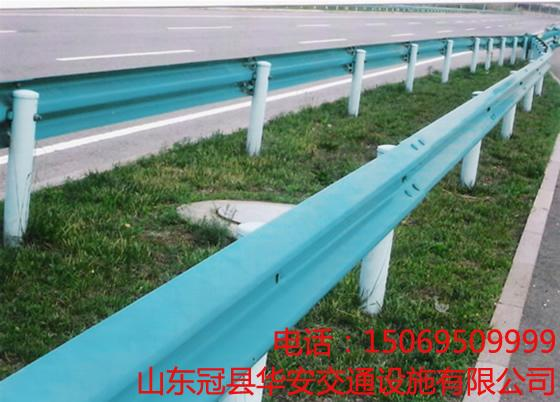 供应公路波形梁钢护栏板哪里有卖
