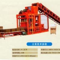 郑州泰业砌块机设备大型砌块机设
