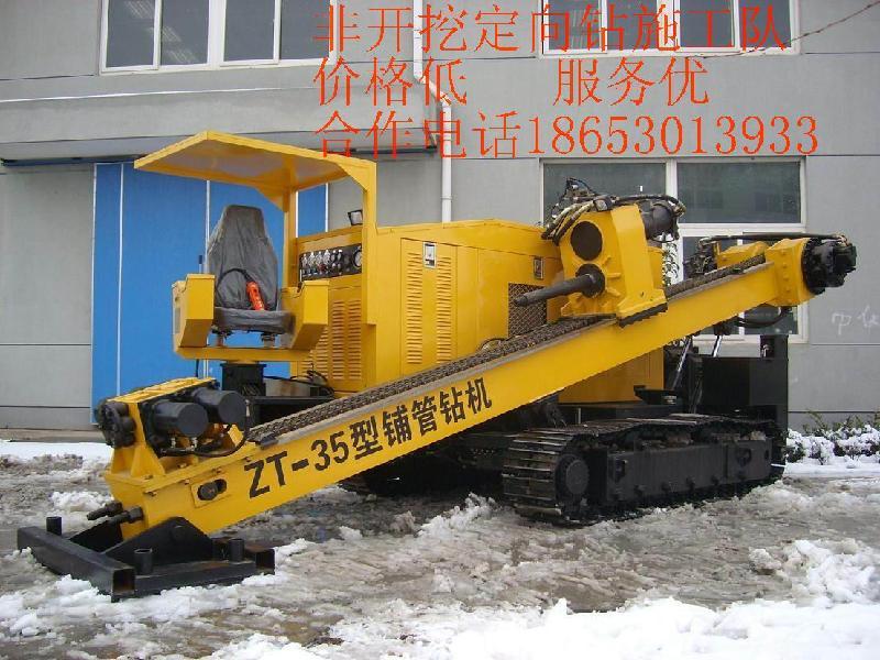 供应濮阳县拉管工程定向钻穿越工程,,过路顶管