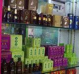 精油厂家电话 复方精油 养生精油 单方精油 广州永利嘉专业生产