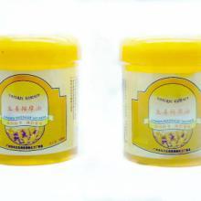 大量优质供应足底按摩油 按摩膏 沐足用品 香薰罐装按摩油