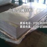 供应6082T6进口铝圆棒6082耐腐蚀铝合金6082